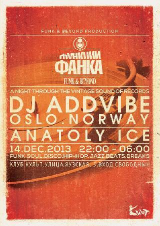 Функции Фанка. Норвежский DJ ADDVIBE [NOMADEN CLUB.NORWAY]