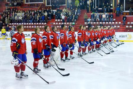 Чемпионат норвегии по хоккею [PUNIQRANDLINE-(au-dating-names.txt) 70